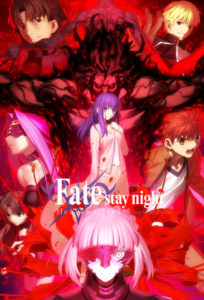 Fate/stay night: Heaven's Feel – II. Mariposa Perdida