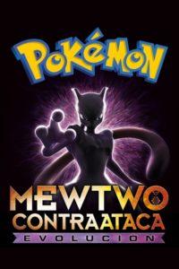Pokémon: Mewtwo contraataca: Evolución
