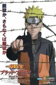 Naruto Shippuden 5: Prisión de Sangre